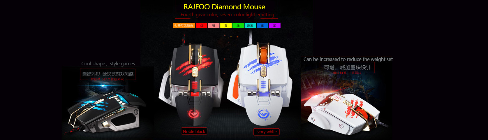 gaming mouse manufacturers | PC mouse | computer mouse